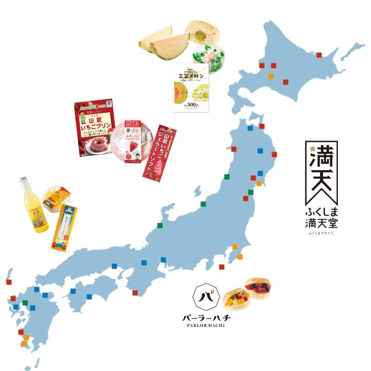 事例MAP